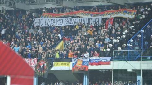 нас и русских 300 миллионов