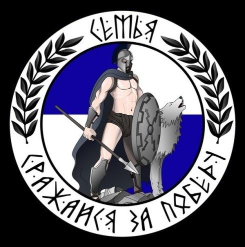 Семья (Могилев)