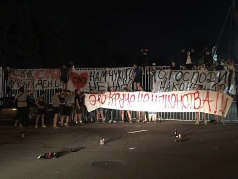 фанаты отметили уход Смородской