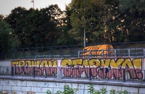 граффити про смородскую