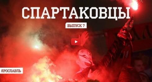 седьмой выпуск программы Спартаковцы