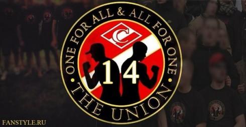 the Union (кб)