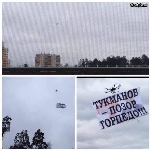 вертолет над стадионом в Раменском