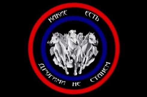 White Horse ЦСКА