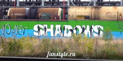 граффити Shadows