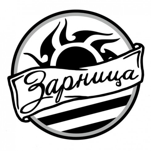 Зарница (Заря Луганск)